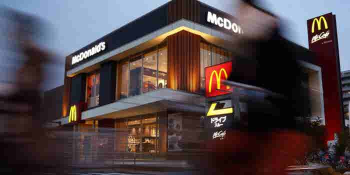 McDonald's Japan Shares Soar, to Collaborate on Pokémon Go Soon