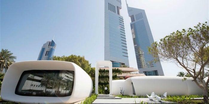 Innovators Invited: AED1 Billion Allocated For Dubai Future Accelerators Program