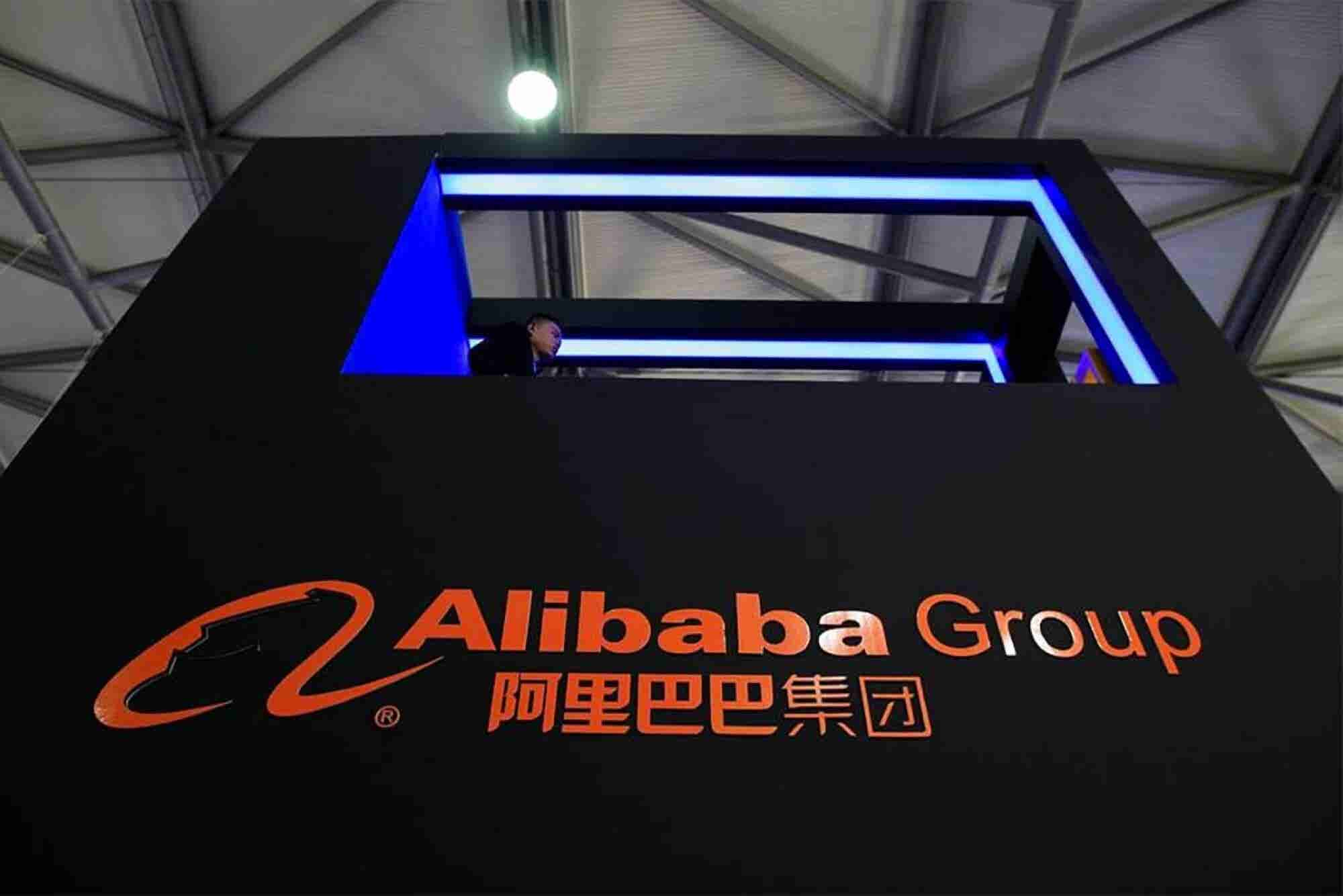 Alibaba's Revenue Beats Estimates; Mobile Revenue Soars