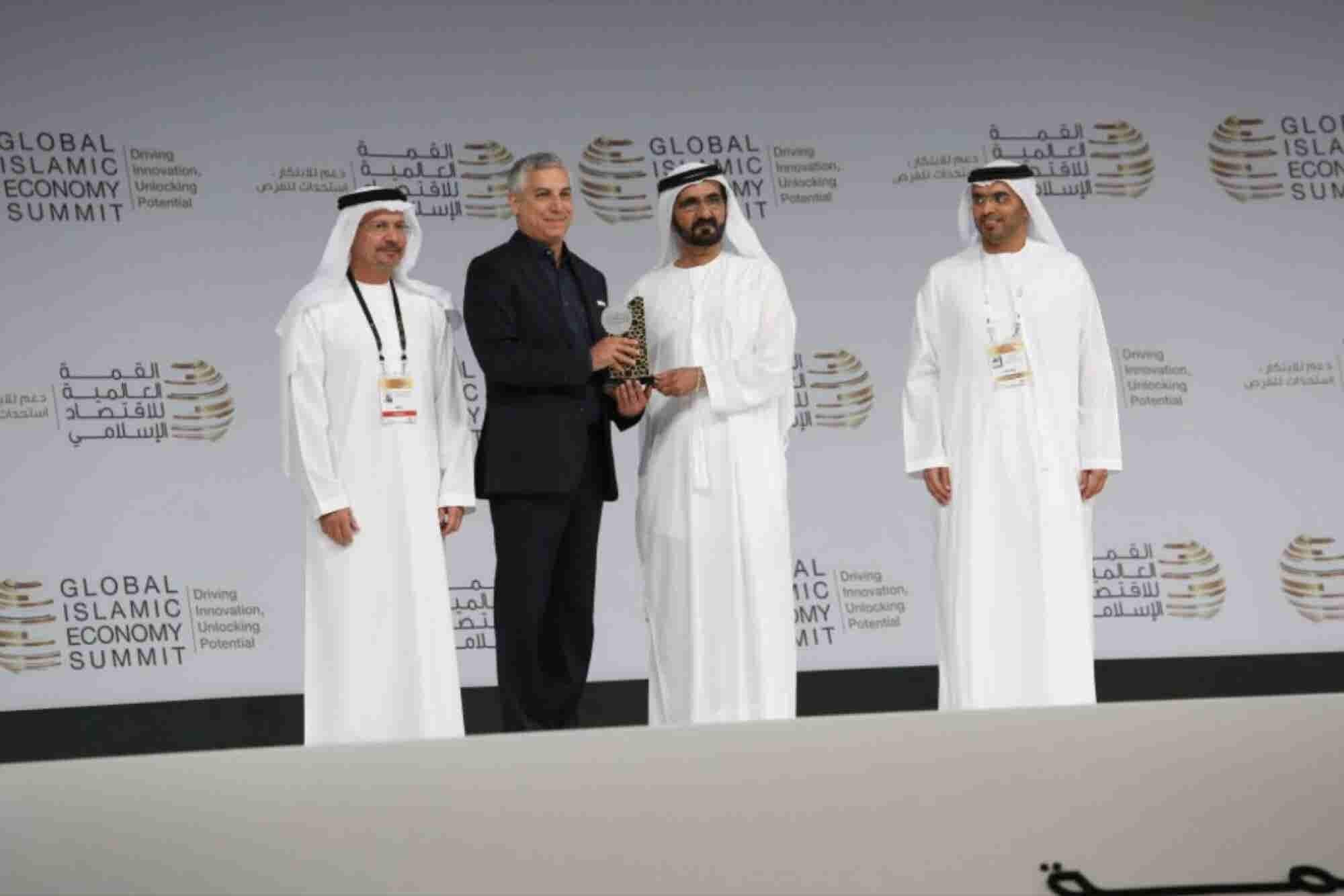 Global Islamic Economy Summit 2016 To Focus On Future Of Islamic Econo...