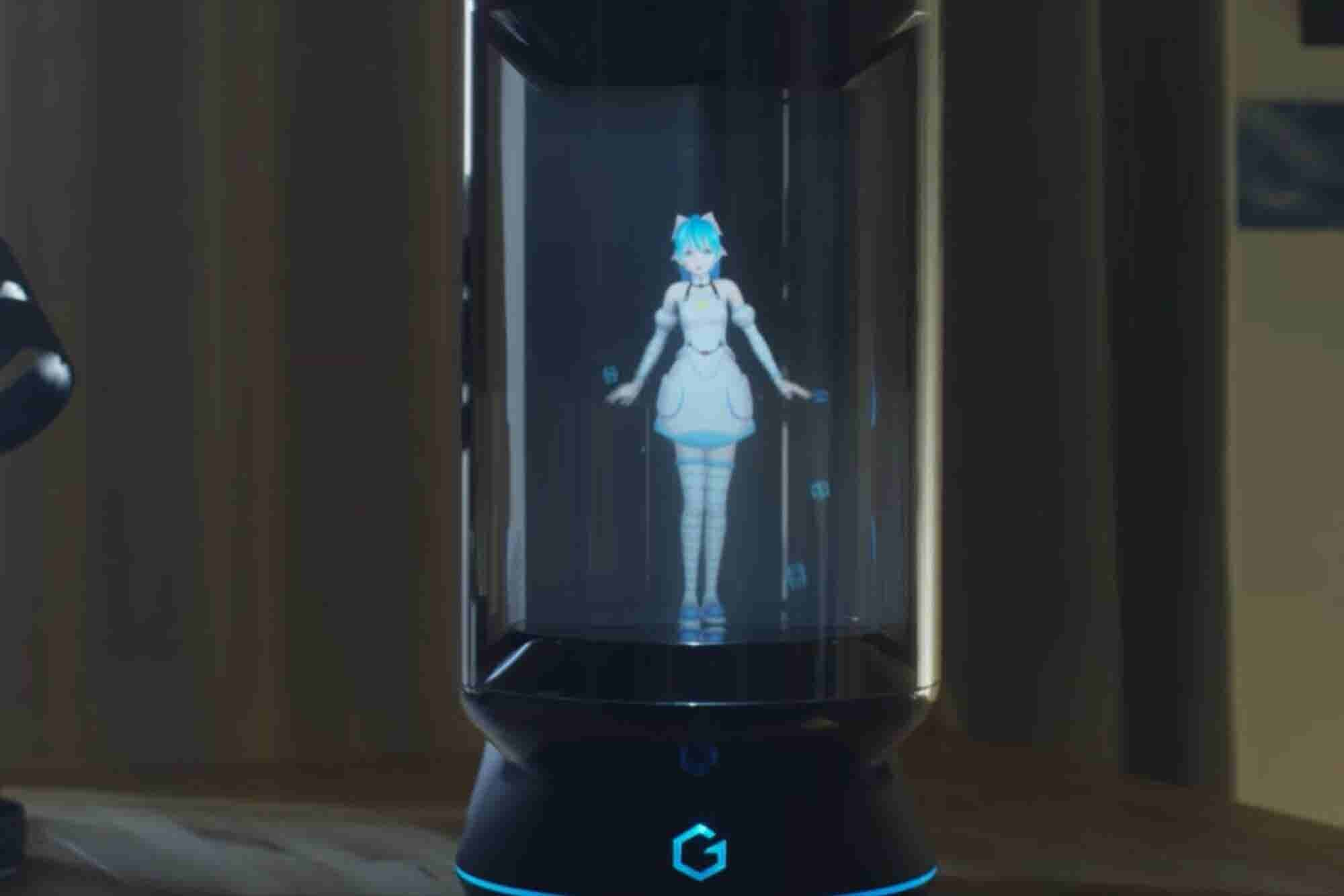We Can't Help But Feel a Little Weirded Out by This Japanese Virtual Assistant