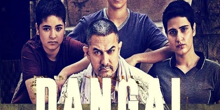 10 Entrepreneurial Lessons From Aamir Khan's Film Based on Wrestling