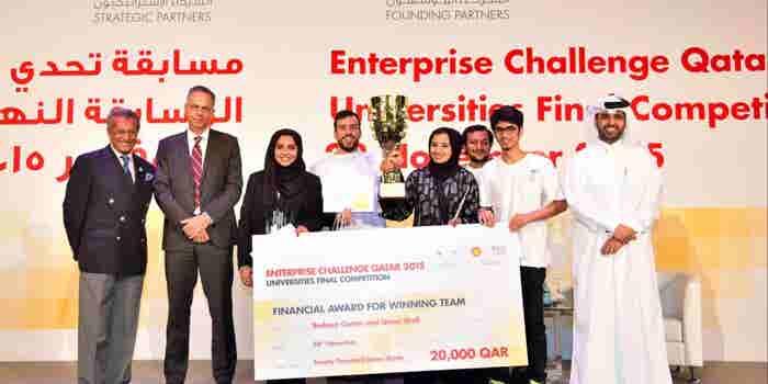 Enterprise Challenge Qatar 2016 Aims To Encourage Entrepreneurship Among The Nation's Youth