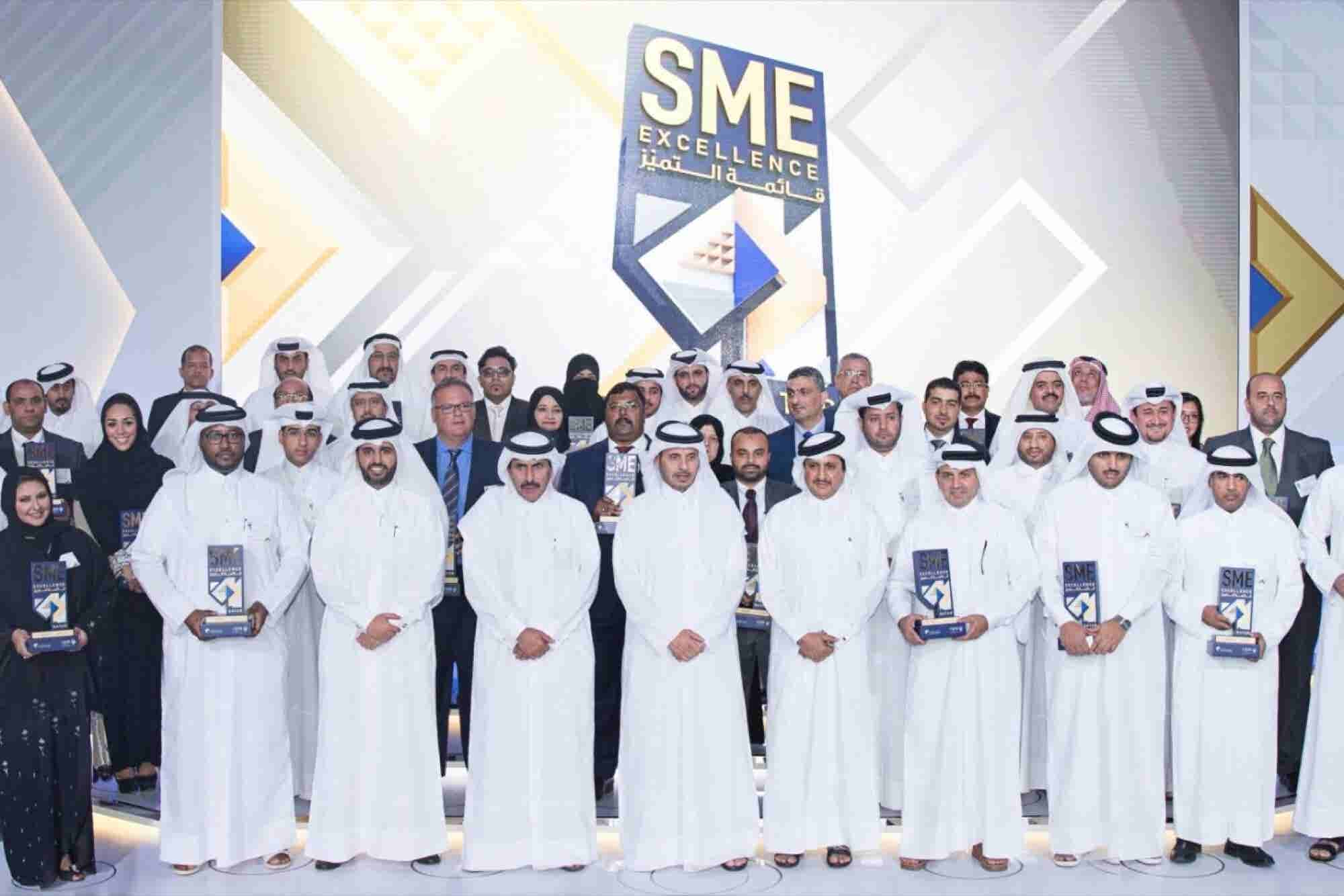 Qatari Entrepreneurs Shine At QDB's 2016 SME Excellence List Awards