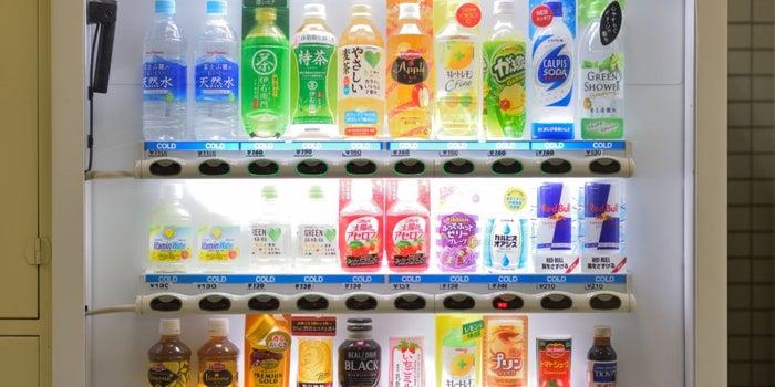 Cómo empezar tu negocio de vending machines sin dinero