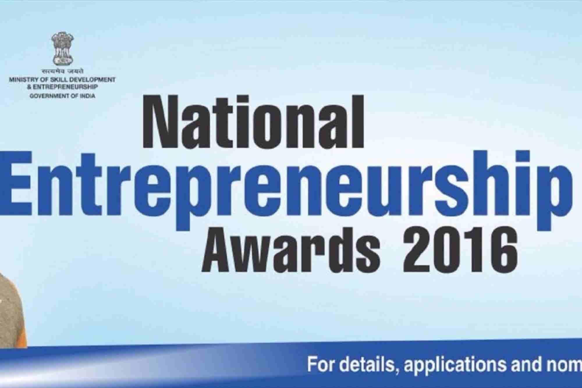 National Entrepreneurship Awards 2016 to Encourage Entrepreneurial Culture in India