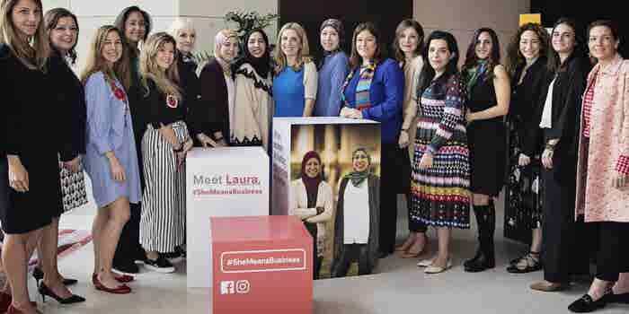 Facebook MENA Launches #SheMeansBusiness To Encourage Female Entrepreneurship