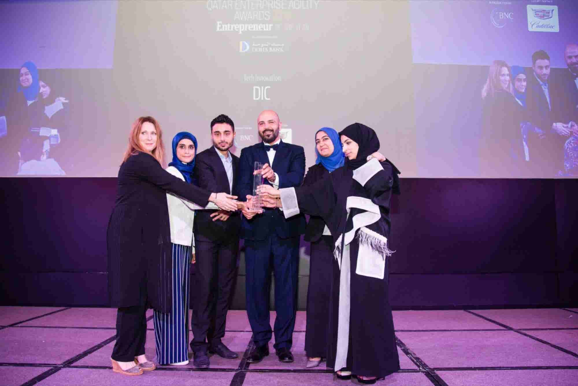 Turning Digital Dreams Into Reality: Qatar's Digital Incubation Center