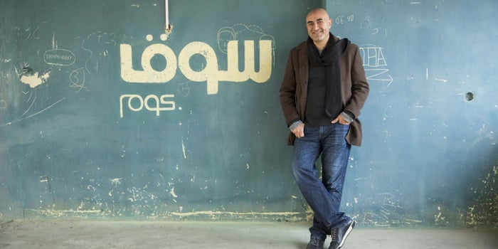 Souq's Suitors: A Win-Win Scenario, Either Way It Goes