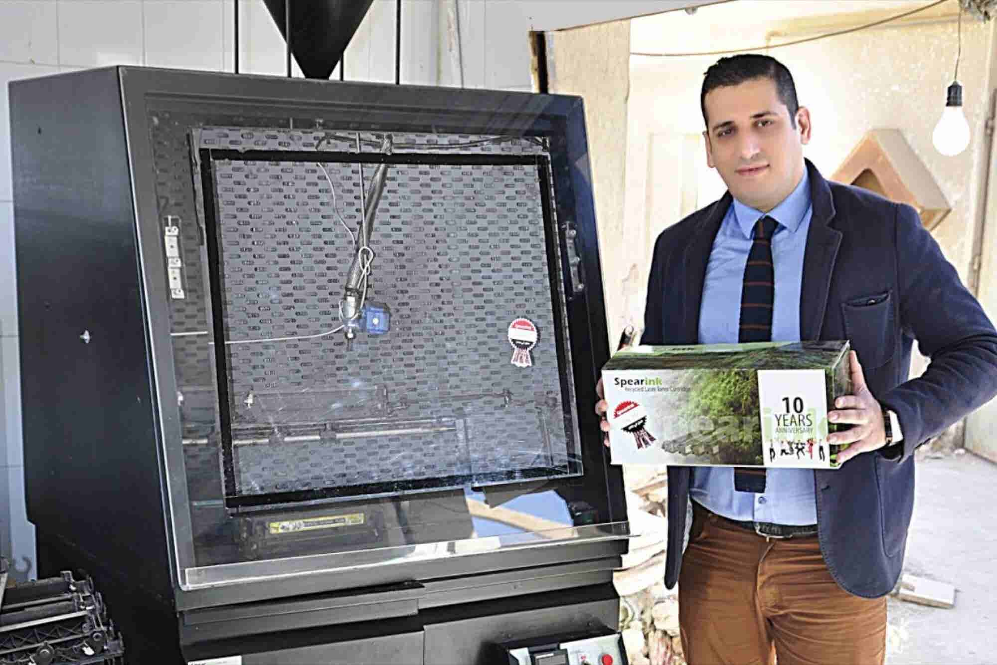 Egyptian Entrepreneur Essam Hashim Hacks E-Waste Recycling For His Country