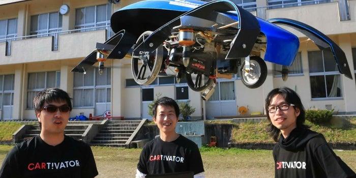 Estos emprendedores encenderán el pebetero en Tokio 2020 con un auto volador