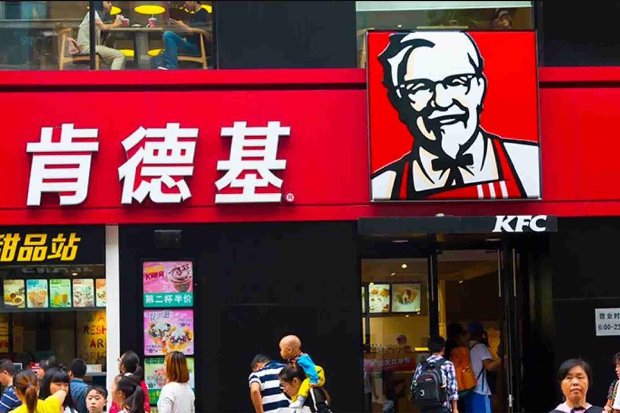 KFC Now Has a Branded Smartphone