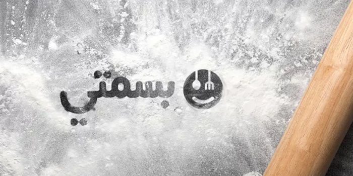 How Dubai-Based Basmaty Is Disrupting The Culinary World
