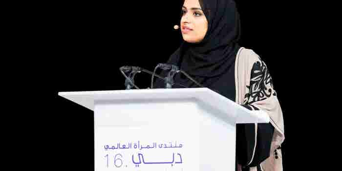 Follow The Leader: H.E. Shamsa Saleh, CEO, Dubai Women Establishment