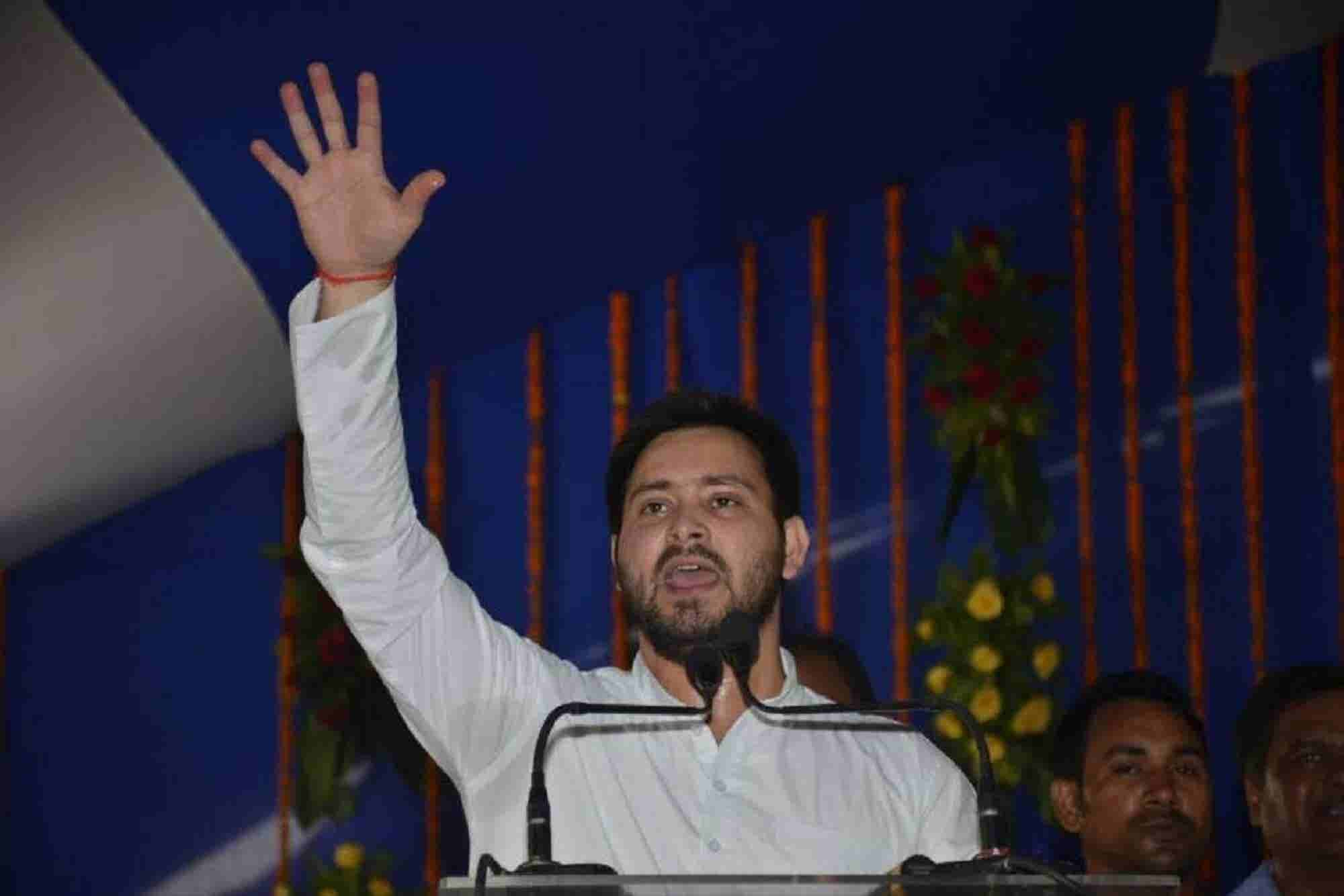 Tejashwi Yadav: Watch Out for this Leader-in-the-making