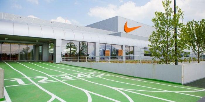 ¿Cómo ser contratado por Nike en Bélgica?