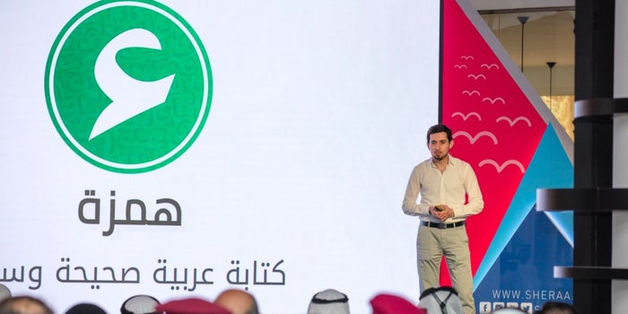 Sharjah's Sheraa Accelerator Invites Regional And Global Entrepreneurs For New Cycle