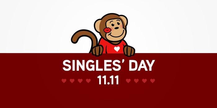 singles' day - photo #9