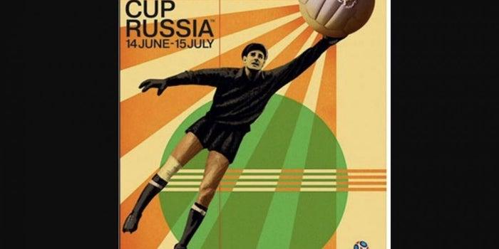 El póster del Mundial de Rusia 2018 y la construcción de la imagen de tu marca