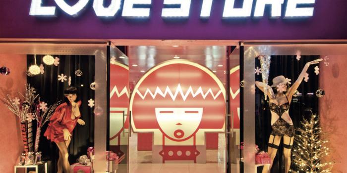 Cómo poner una Sex Shop, un negocio que arde