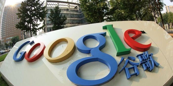 Google abrirá su primer centro de inteligencia artificial de Asia