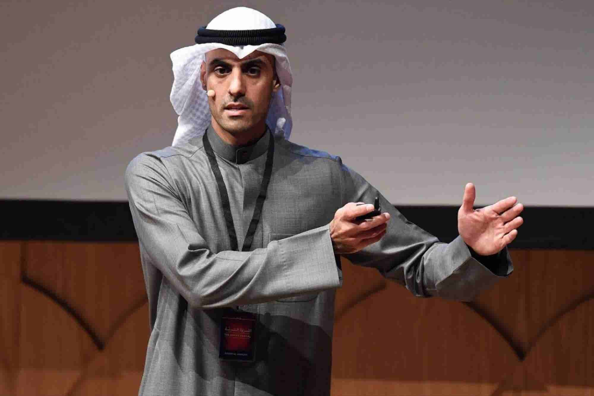 A Cultural Shift: Changes In Kuwait's Entrepreneurship Discourse As Seen At Nuqat's Human Capital Forum