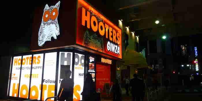 Hooters 'abre' un espacio de coworking en Tokio