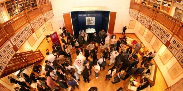 Thinkers And Doers Brings Together Bahrain's Ecosystem At Follow The Leaders