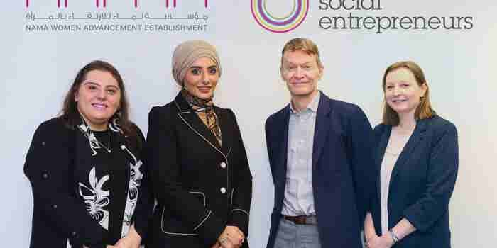 NAMA's Badiri Social Entrepreneurship Program Invites UAE's Female Entrepreneurs
