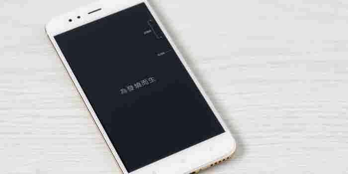 Xiaomi a punto de superar a Apple como el fabricante de celulares más caro