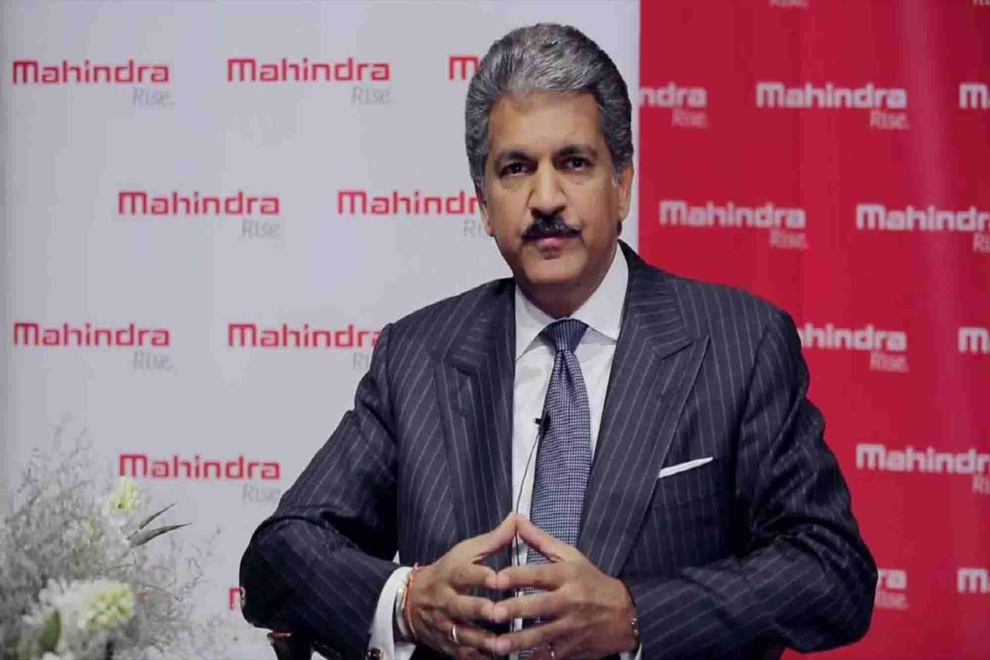 Anand Mahindra Asks Twitterati to Help Name His Next Car