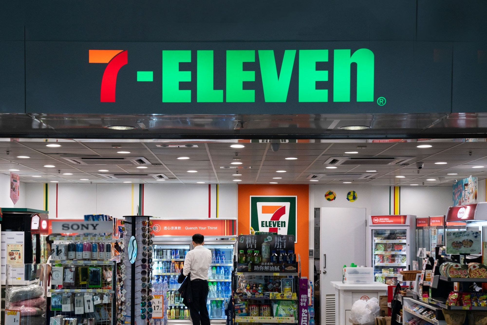 Why 7 Eleven Franchisees May Have To Pay Another 50 000 And