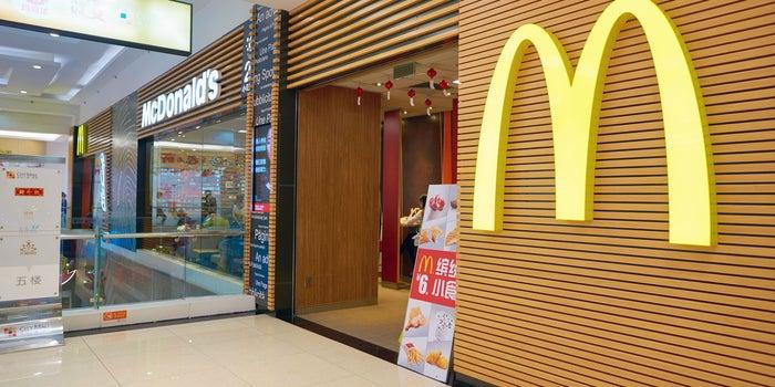 No todos los que duermen en McDonald's de Hong Kong son personas sin hogar