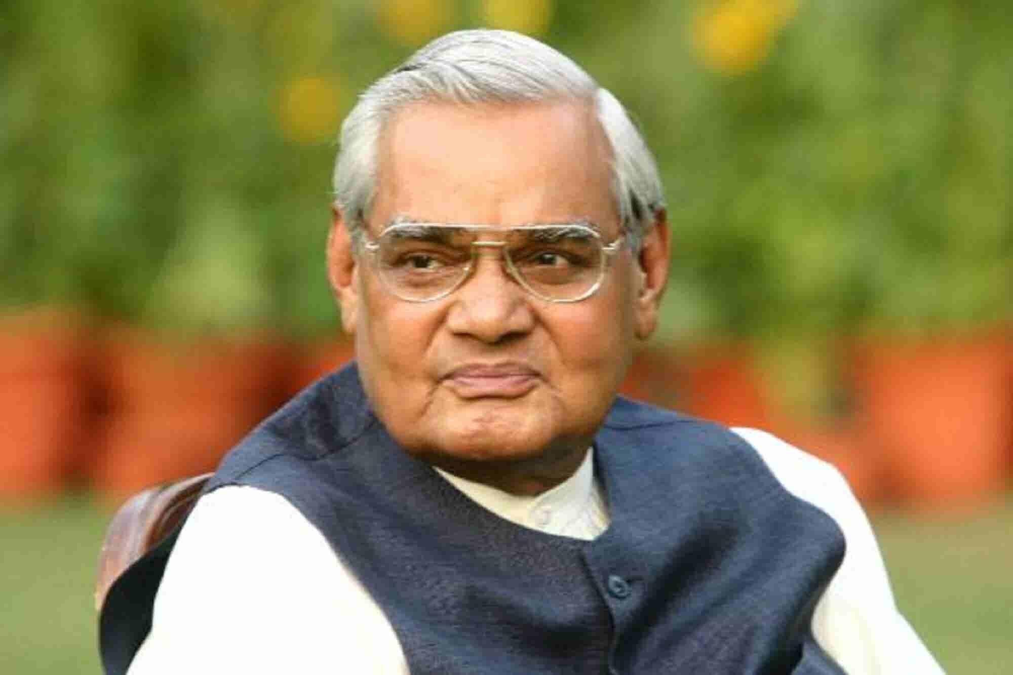 India's Leader of the Masses Bid Adieu at 93