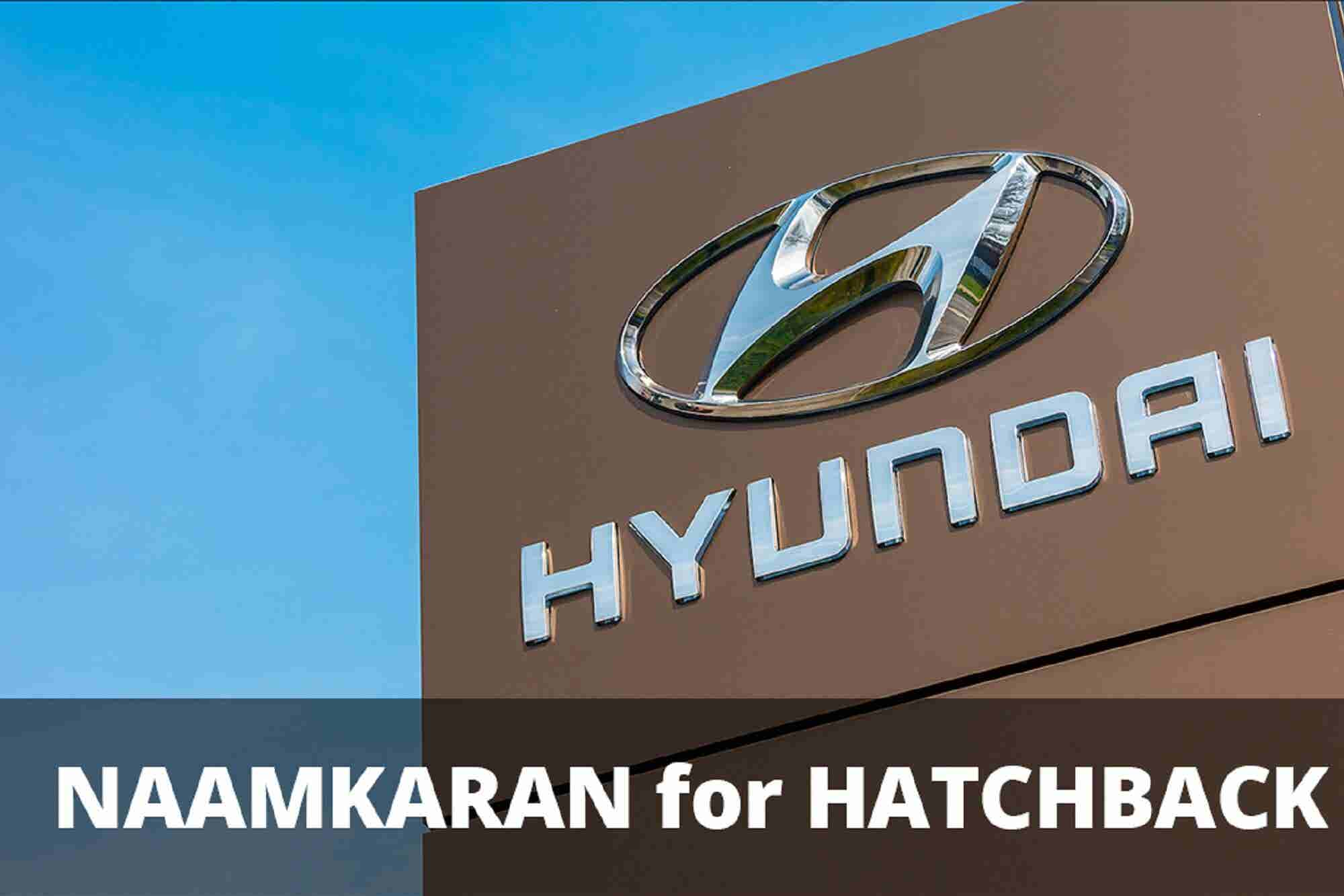 WhatsApp's Storage Issues Are Resolved & Hyundai's New Naming Campaign: 4 Things to Know Today