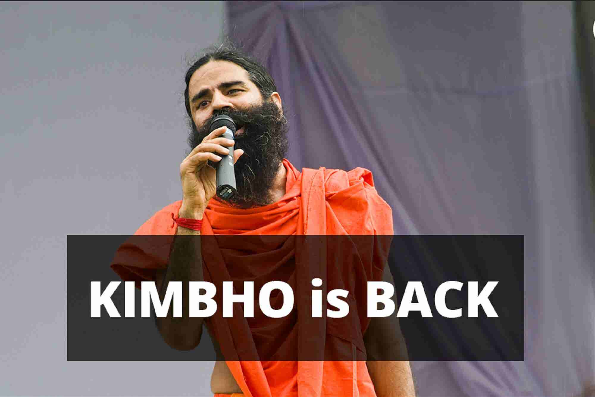 Patanjali Kimbho's Second Comeback & ISRO to Launch TV Channel: 4 Thin...