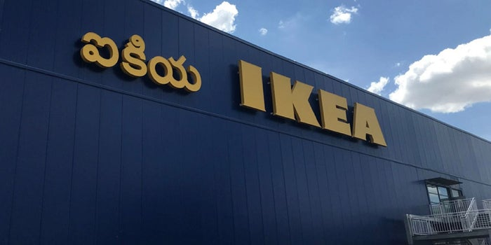IKEA's Secret To Success