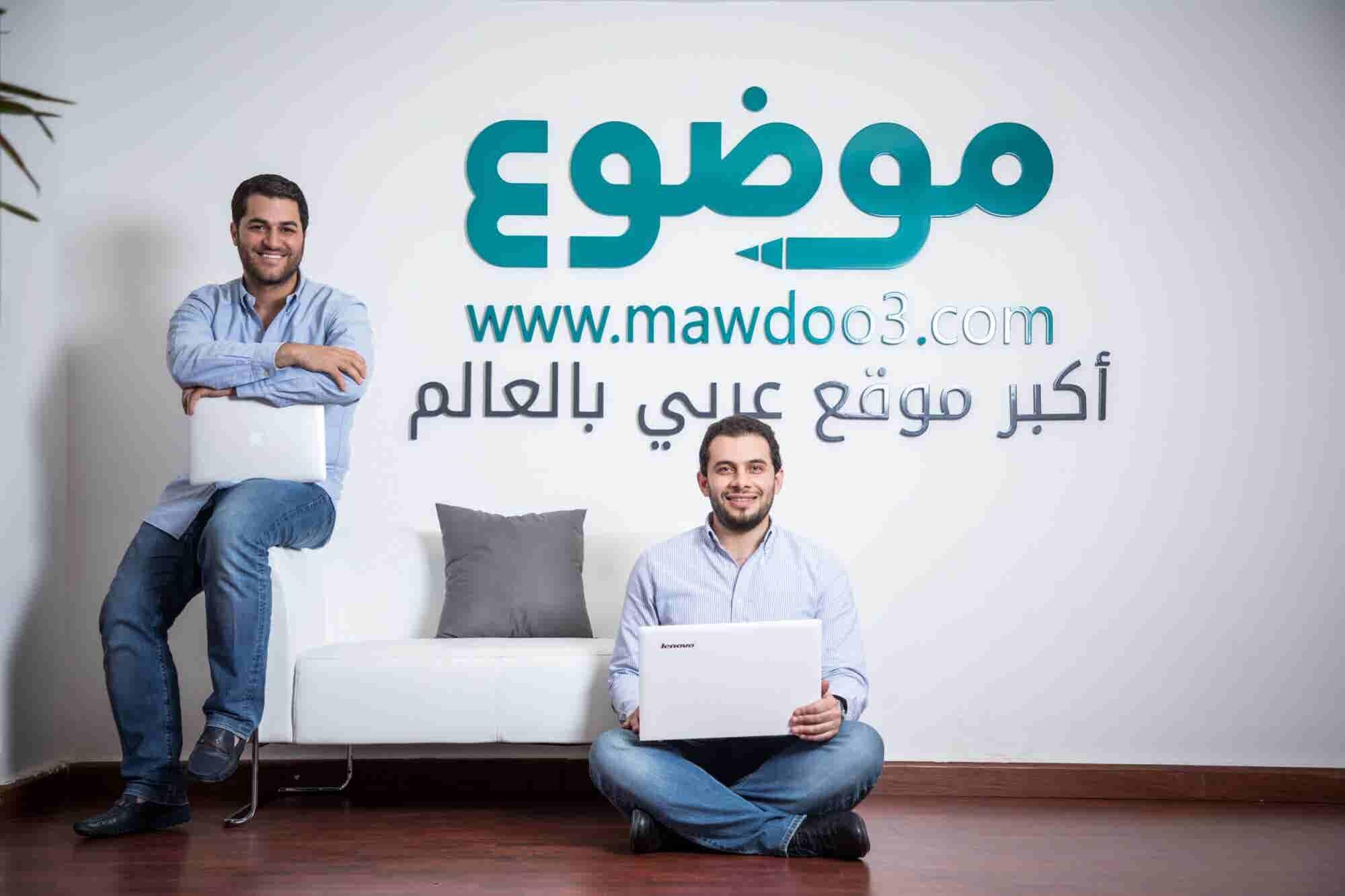 Jordan-Based Arabic Content Platform Mawdoo3 Raises US$13.5 Million In Series B Funding