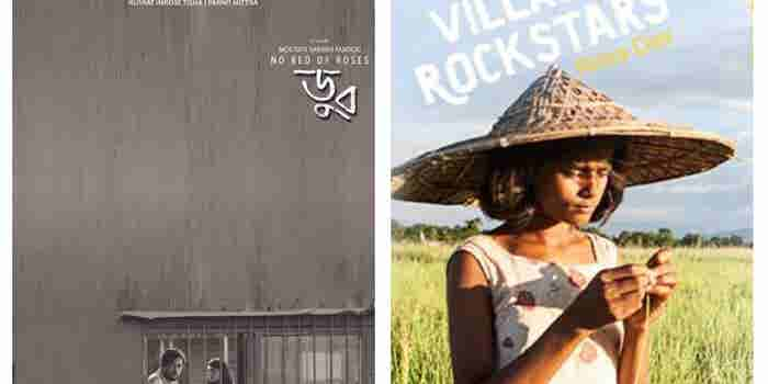 Here's all You Need to Know About the Indian Names Embellishing the Oscars This Year