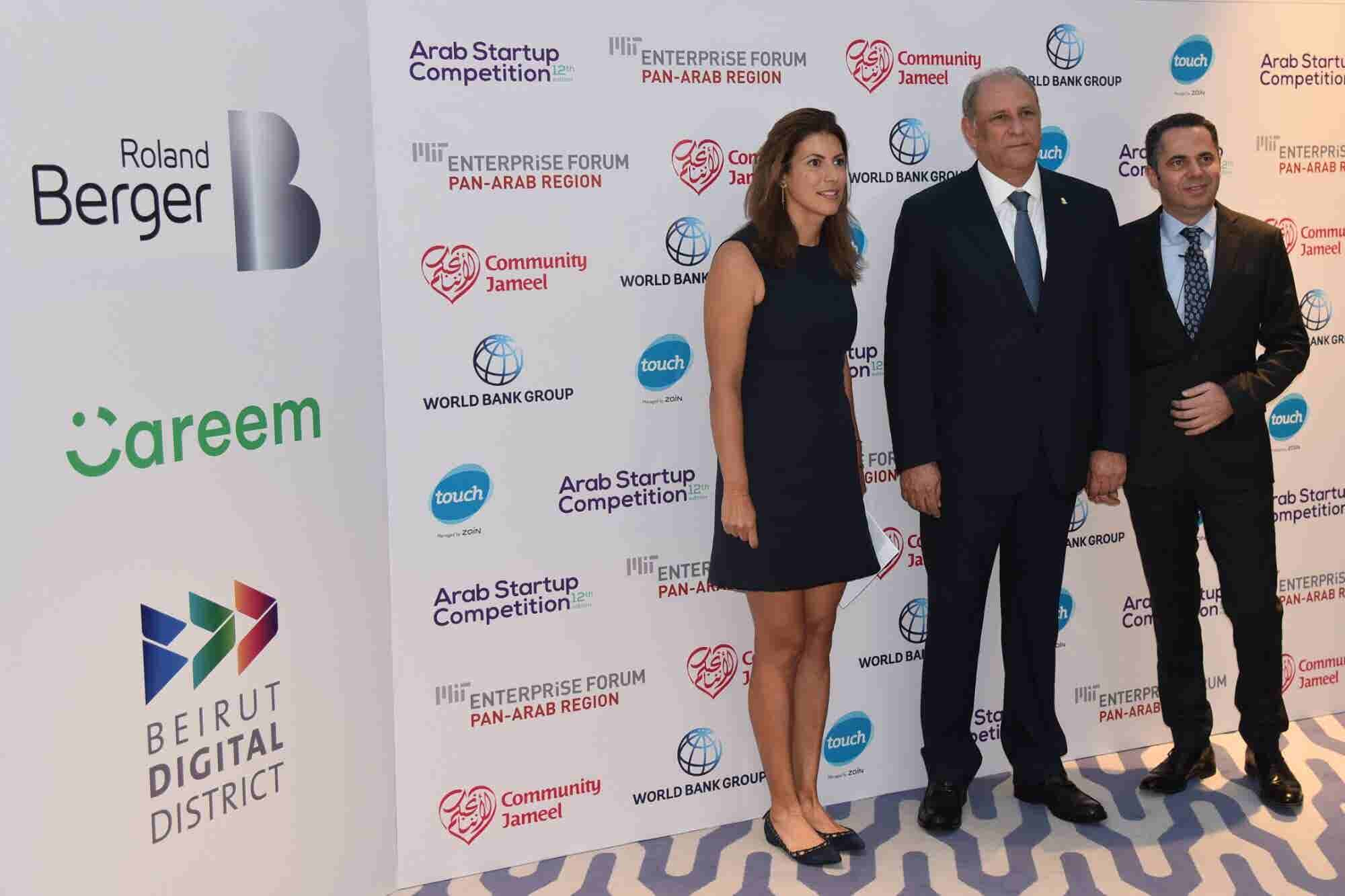 MIT Enterprise Forum Pan Arab Invites Applications for Its 12th Arab Startup Competition