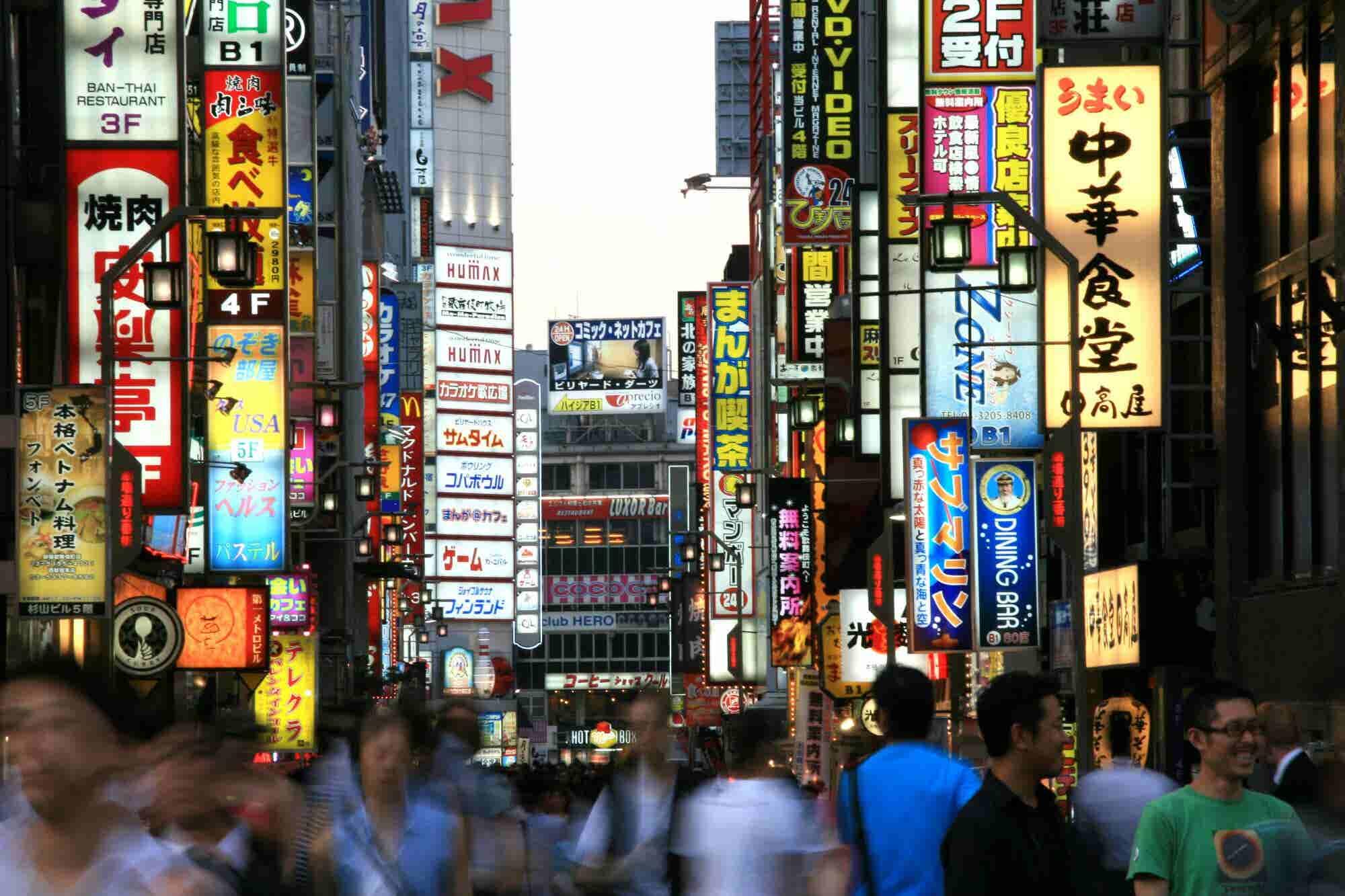¿La economía de Japón está fracasando?