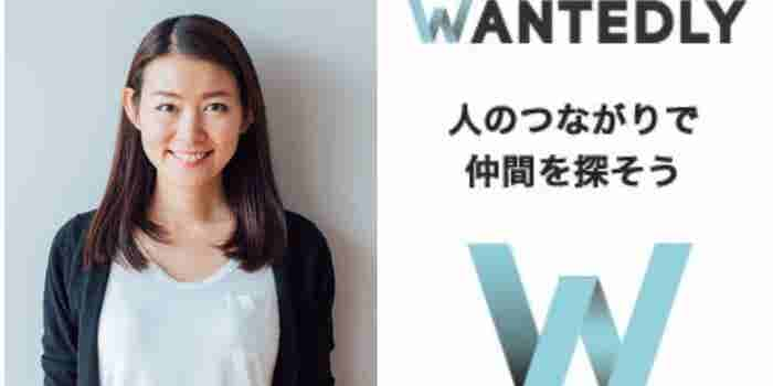 Decoding the Entrepreneurial DNA of Japan's Youngest Start-up Founder