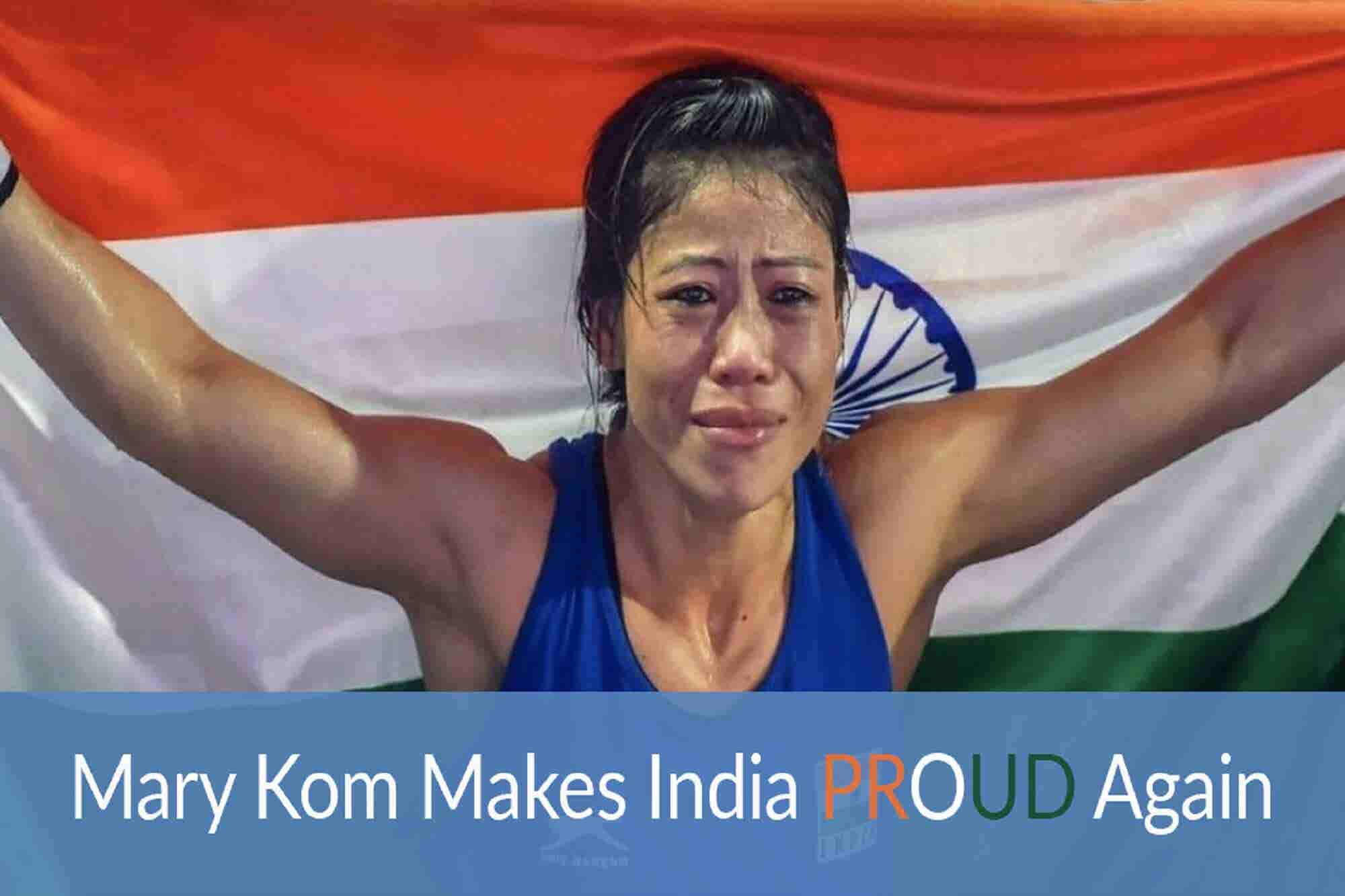 Monday Musings: Mary Kom Clinches Another Gold & Elon Musk Muses Over Earth's Name