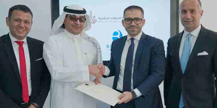 KSA-Based Maharah Acquires A Strategic Stake In UAE's HR Tech Startup Bloovo