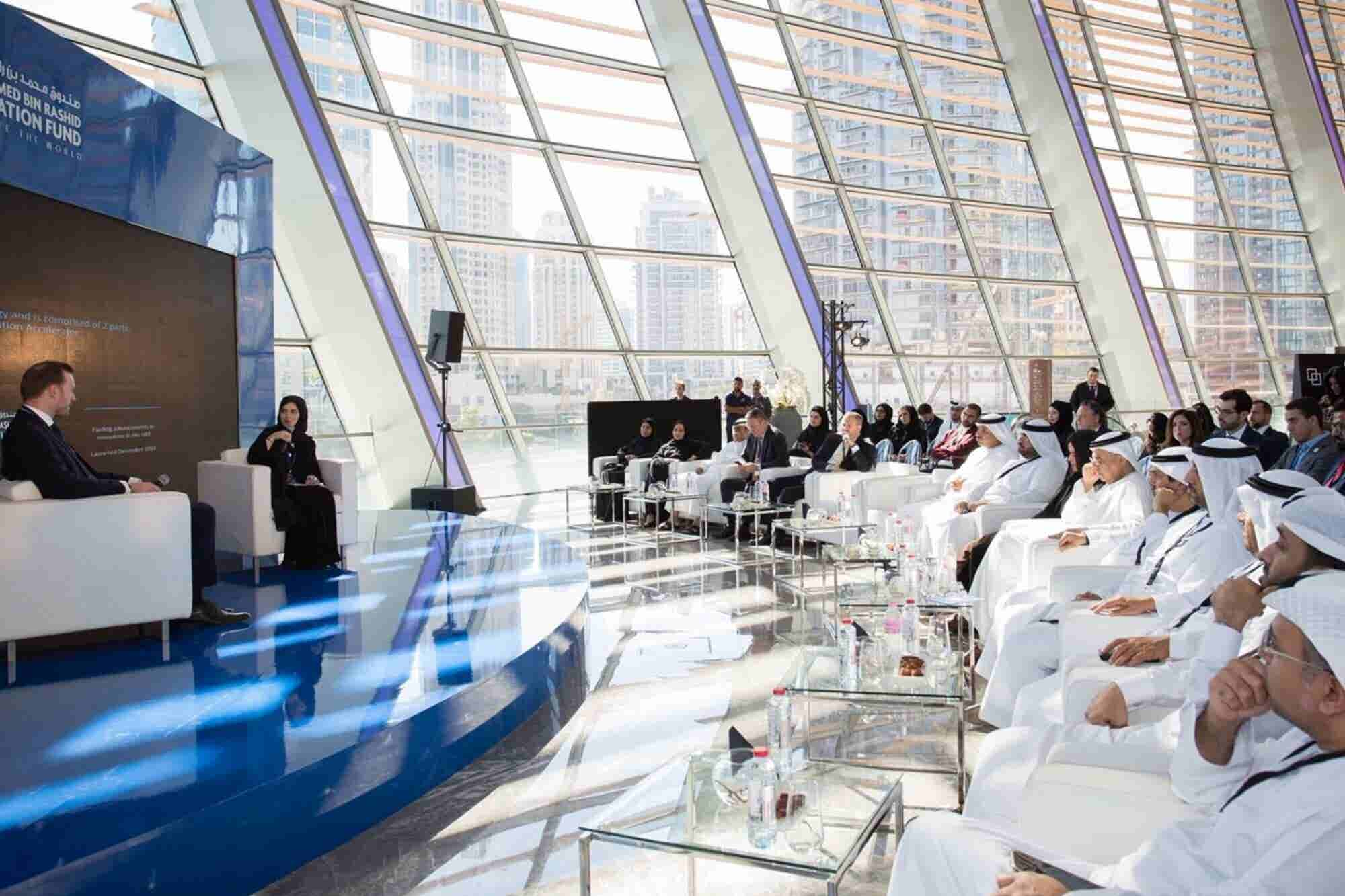 UAE Ministry of Finance Launches Mohammed Bin Rashid Innovation Fund Accelerator