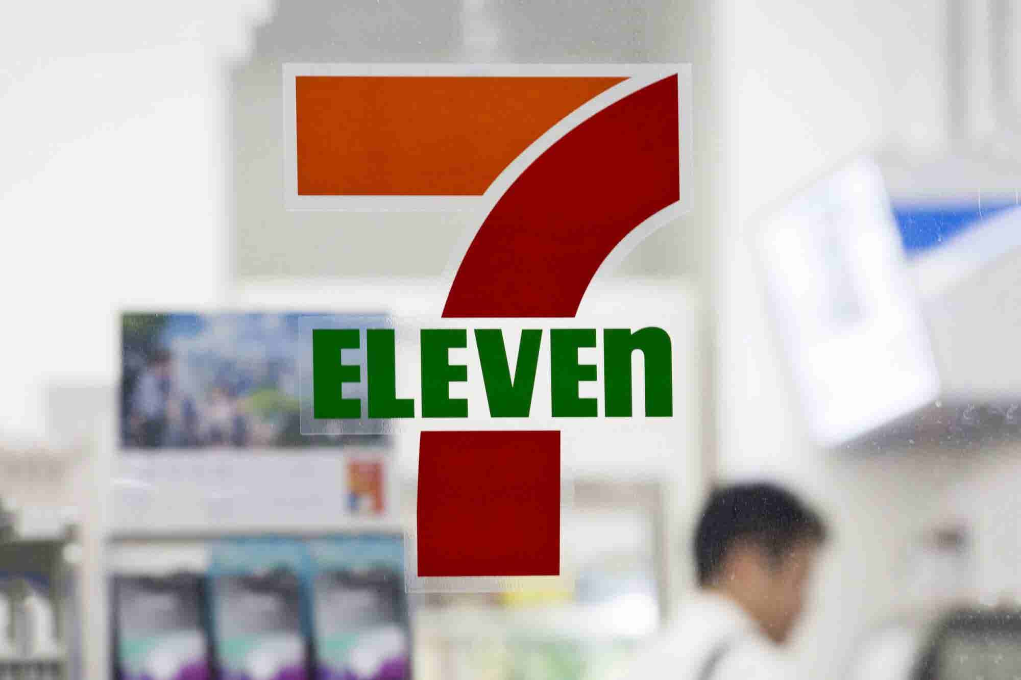 Tokyo 7-Eleven Lets You Pay With Your Face