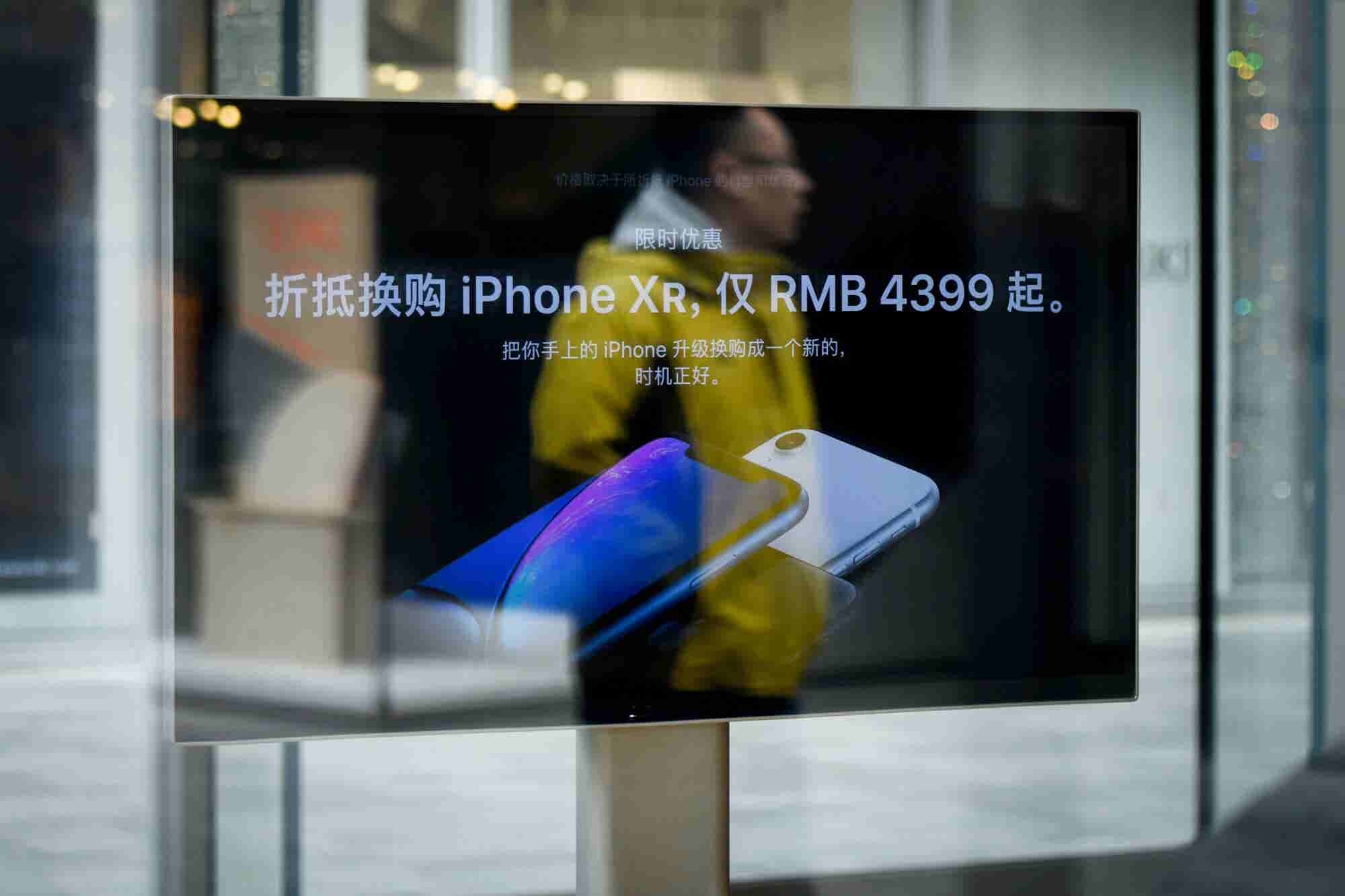 Apple Stock Free Falls After Poor Sales in China