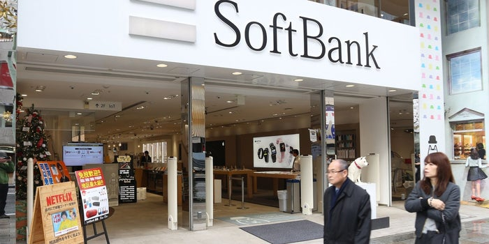 SoftBank Backers Rethink Investment Strategies While Uber & WeWork Loom in Uncertainty