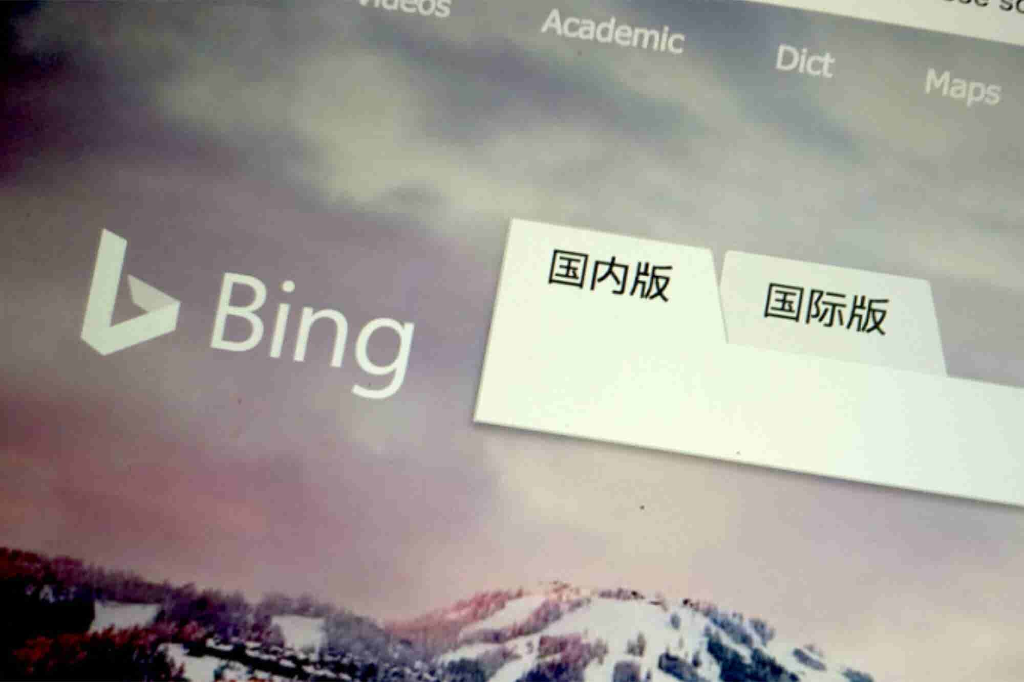 China Blocks Microsoft's Bing, Despite Offering Censored Search