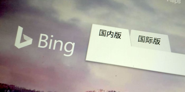 f11f418c1c15 China Blocks Microsoft s Bing
